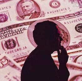 Đối mặt với tài chính